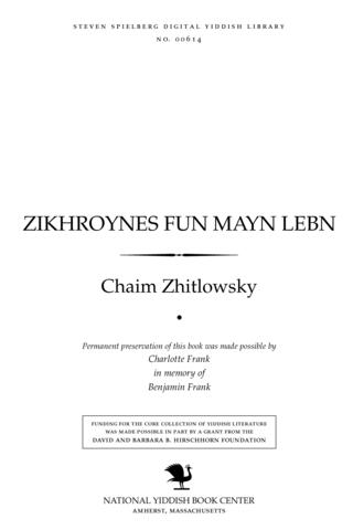 Thumbnail image for Zikhroynes̀ fun mayn lebn