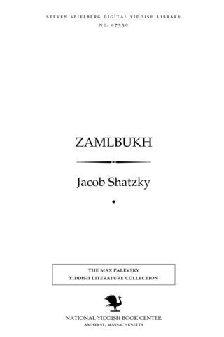 Thumbnail image for Zamlbukh likhvoyd dem tsṿey hunderṭ un fuftsiḳsṭn yoyvl fun der Yidisher prese : 1686-1936