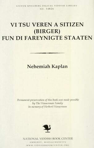 Thumbnail image for Ṿi tsu ṿeren a siṭizen (birger) fun di Fareynigṭe Sṭaaṭen