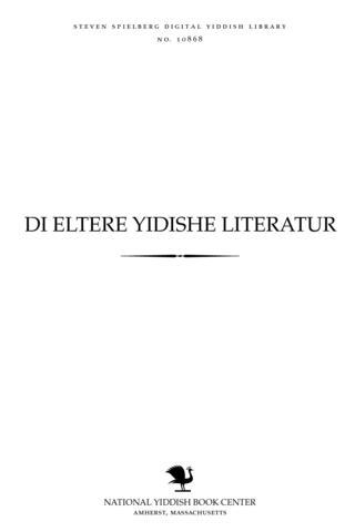 Thumbnail image for Di elṭere Yidishe liṭeraṭur liṭerarishe khresṭomaṭye miṭ an araynfir un derḳlerungen tsu yedn shrayber