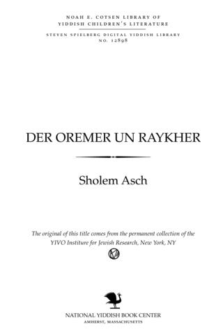 Thumbnail image for Der orimer un raykher
