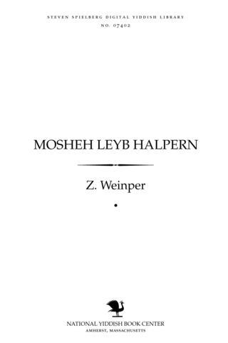 Thumbnail image for Mosheh Leyb Halpern