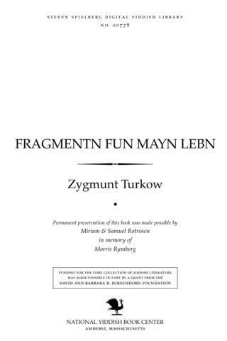 Thumbnail image for Fragmenṭn fun mayn lebn zikhroynes̀