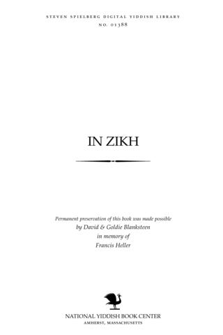 Thumbnail image for In zikh a zamlung inṭrospeḳṭiṿe lider