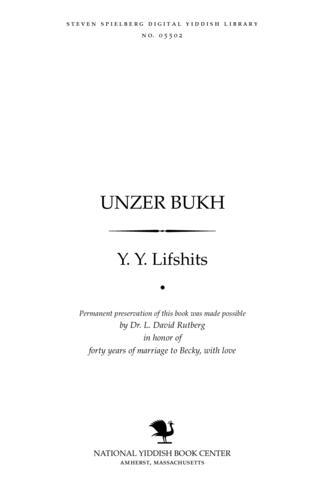 Thumbnail image for Unzer bukh a ler-bukh far Idish