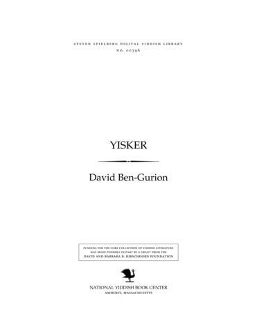 Thumbnail image for Yisker tsum ondenḳen di gefalene ṿekhṭer un arbeyṭer in Erets Yiśroel