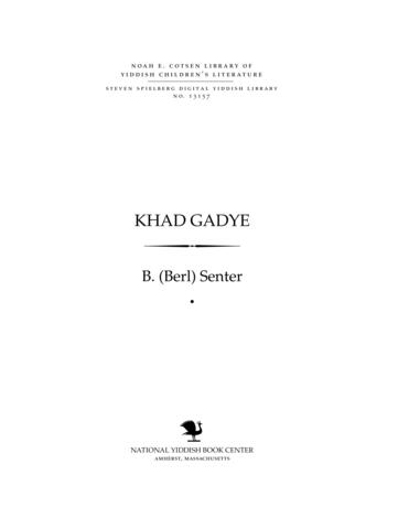 Thumbnail image for Khad gadyo shpil in eyn aḳṭ, prolog un epilog