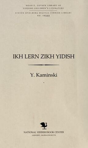 Thumbnail image for Ikh lern zikh Yidish