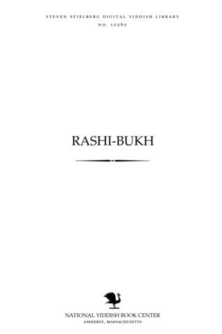 Thumbnail image for Rashi-bukh tsum naynhunderṭn geburts-yor