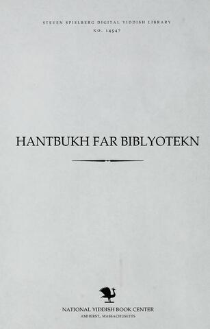 Thumbnail image for Hanṭbukh far biblyoṭeḳn :