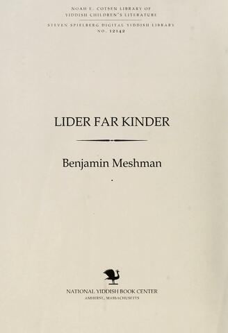 Thumbnail image for Lider far kinder