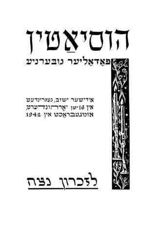 Thumbnail image for Husyaṭin, Podolyer gubernye : Idisher yishev, gegrindeṭ in 16-tn yorhunderṭ, umgebrakhṭ in 1942 : le-zikhron netsaḥ