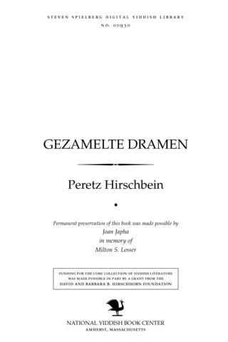 Thumbnail image for Gezamelṭe dramen