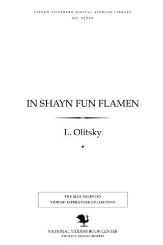 Thumbnail image for In shayn fun flamen noveln