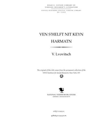 Thumbnail image for Ṿen s'helfṭ niṭ ḳeyn harmaṭn