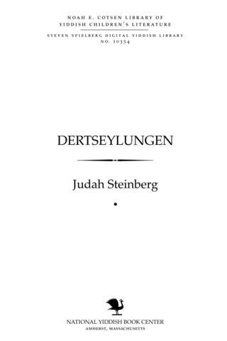 Thumbnail image for Dertseylungen