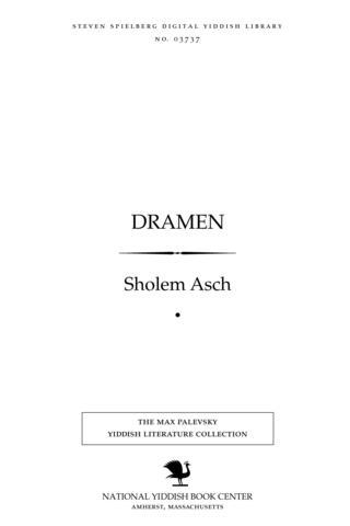 Thumbnail image for Dramen
