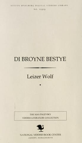 Thumbnail image for Di broyne besṭye