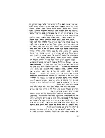 Thumbnail image for Yehude Bulgaryah : ḳehilat Shumlah