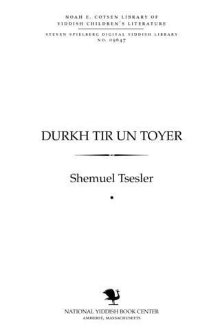 Thumbnail image for Durkh ṭir un ṭoyer lider un ḳrayzshpiln far ḳinder