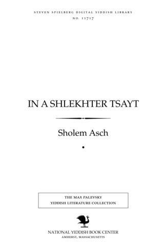 Thumbnail image for In a shlekhṭer tsayṭ bilder un ertseylungen
