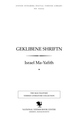 Thumbnail image for Geḳlibene shrifṭn