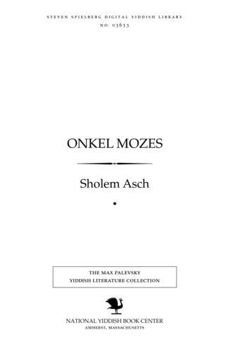 Thumbnail image for Onḳel Mozes