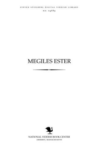 Thumbnail image for Megiles̀ Ester ...