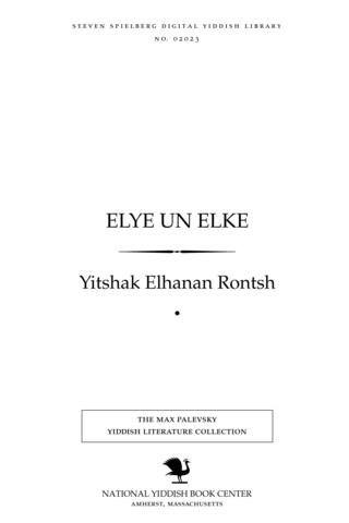 Thumbnail image for Elye un Elḳe
