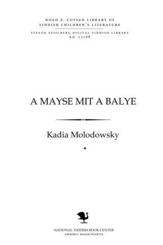 Thumbnail image for A mayśe miṭ a balye A manṭl fun a ṭunḳlen geṿanṭl