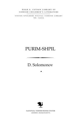 Thumbnail image for Purim-shpil aynaḳṭer