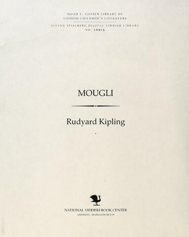 Thumbnail image for Mougli