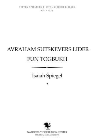 Thumbnail image for Avraham Sutsḳeṿers Lider fun ṭogbukh esey