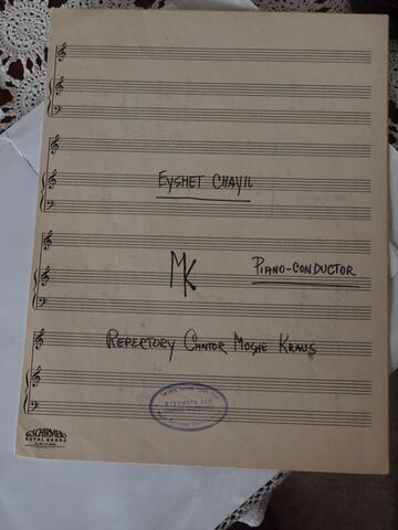 Eyshet Chayil Sheet Music from Repertory Cantor Moshe Kraus Front Page