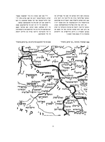Thumbnail image for Apt : (Opatov) ; sefer zikaron le-ʻir ve-em be-Yiʹsra'el asher hayetah ve-enenah ʻod. Yizker-bukh tsum ondenk fun undzer geburts-shtot in Poyln velkhe iz mer nishto