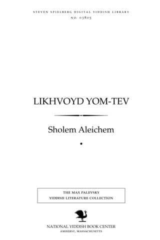 Thumbnail image for Likhvoyd yom-ṭev
