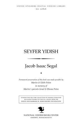 Thumbnail image for Seyfer Yidish lider un poemen