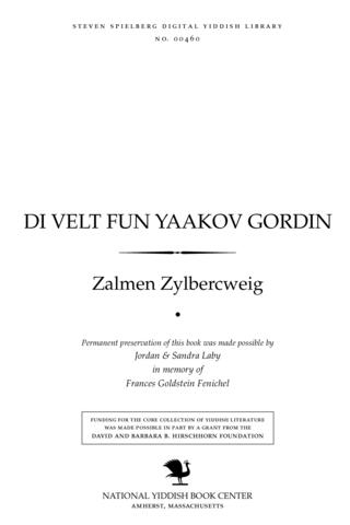 Thumbnail image for Di ṿelṭ fun Yaaḳov Gordin