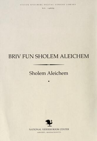 Thumbnail image for Briṿ fun Sholem-ʿAleykhem