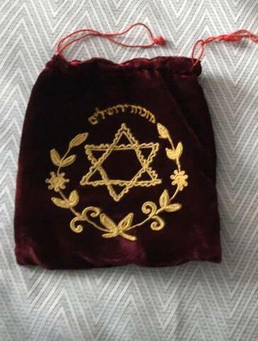 Grandfather's Tallis Bag 1
