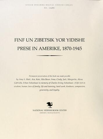 Thumbnail image for Finf un zibetsiḳ yor Yidishe prese in Ameriḳe, 1870-1945
