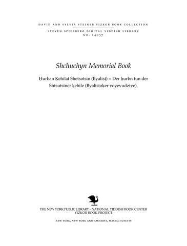 Thumbnail image for Ḥurban Ḳehilat Shetsotsin (Byalisṭ) = Der ḥurbn fun der Shtsutsiner ḳehile (Byalisṭoḳer ṿoyeṿudzṭṿe)