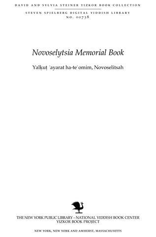 Thumbnail image for Yalḳuṭ ayarat ha-te'omim, Novoselitsah
