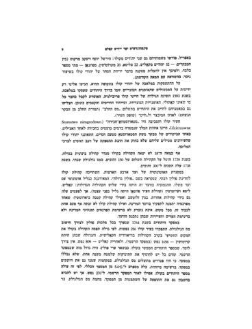 Thumbnail image for Sefer Ḳolo : finfhunderṭ yor Yidish Ḳolo