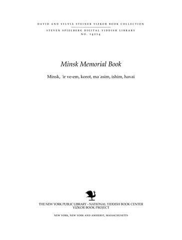 Thumbnail image for Minsk, ʻir ve-em, korot, maʻasim, ishim, havai