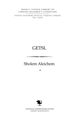 Thumbnail image for Getsl un andere dertseylungen