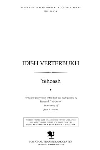 Thumbnail image for Idish ṿerṭerbukh enṭhalṭ ale Hebreaishe (un Khaldeishe) ṿerṭer ... miṭ a'n aynleyṭung fun neṭhige klolim un bemerḳungen, un a baylage fun Hebraishe perzonen-nemen ..