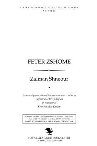 Thumbnail image for Feṭer Zshome