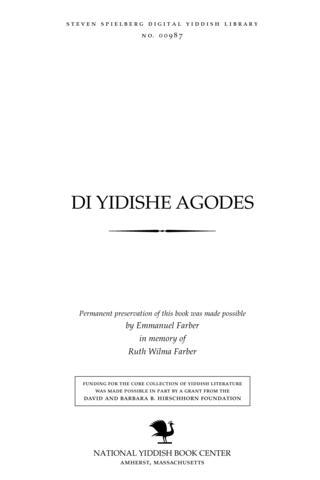 Thumbnail image for Di Yidishe agodes̀ dertseylungen, zogn, legenden...: geḳlibn fun Talmud un Medroshim nokh'n Hebreyishn Sefer ha-agadah