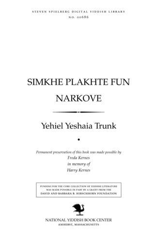 Thumbnail image for Simkhe Plakhṭe fun Narkove oder, Der Yidisher Don Kikhot [Don Quixote]